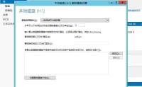服务器配置自动删除重复数据