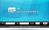 phpcms v9最新版本持续更新中 – 支持https 支持PHP7,提供完整版免费下载