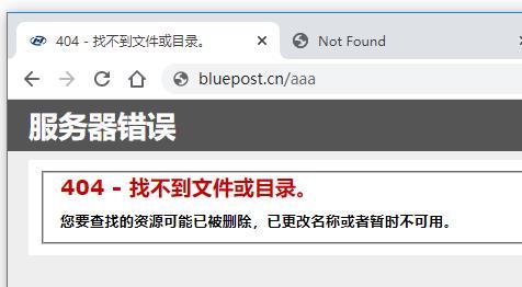 IIS服务器错误404 - 找不到文件或目录
