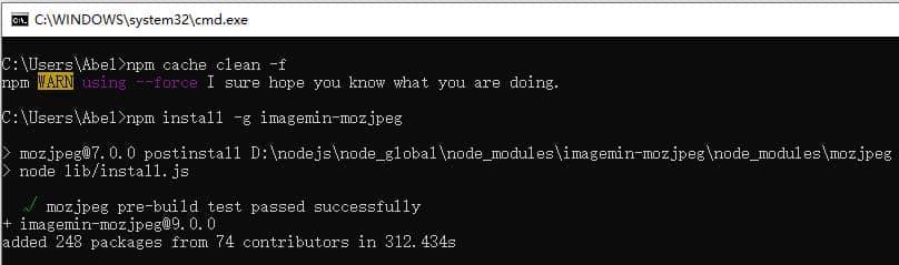 清除缓存和包imagemin-mozjpeg安装成功界面